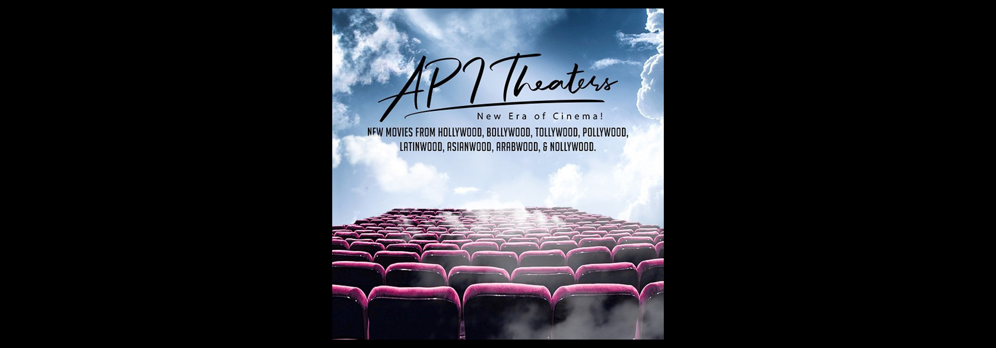 How to Navigate API Theaters - Online Theater Screens